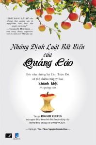 Những định luật bất biến của quảng cáo - dịch giả Phan Nguyễn Khánh Đan